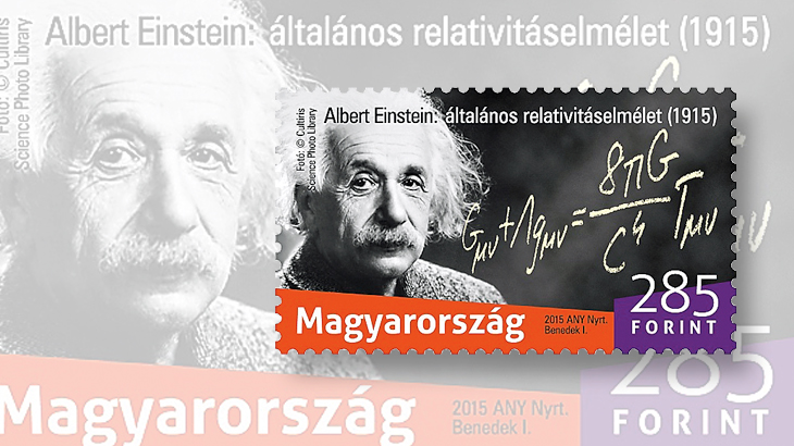 hungary-albert-einstein-general-theory-of-relativity-stamp