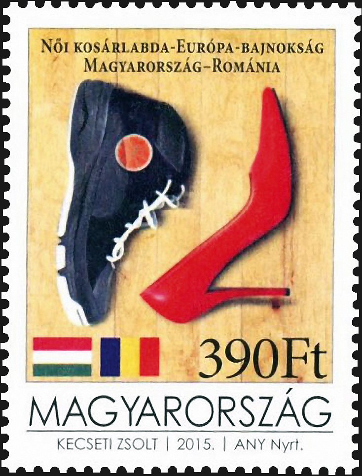 hungary-basketball-shoe-stamp-2015