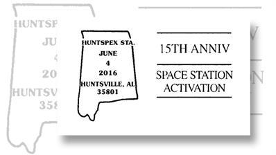 huntsville-philatelic-club-alabama-space-station