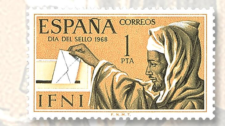 ifni-last-stamp-design