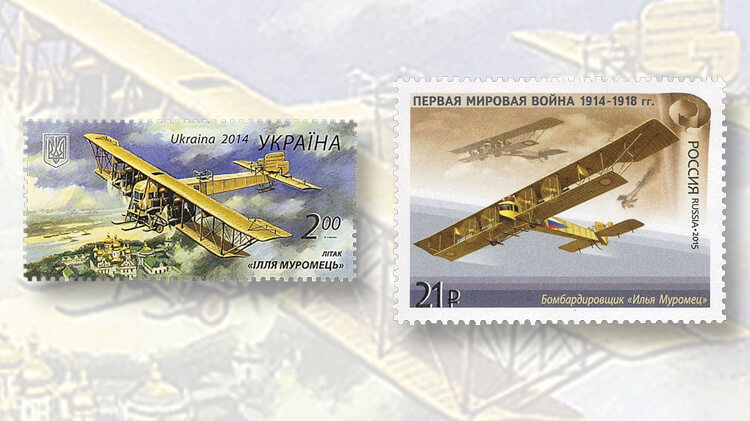 ilya-muromets-stamps