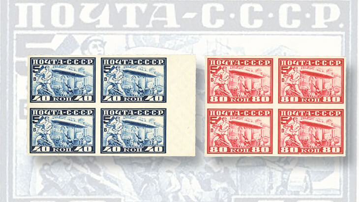 imperforate-blocks-russia-airmail-stamps