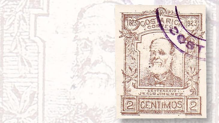 imperforate-costa-rica-president-jimenez-stamp