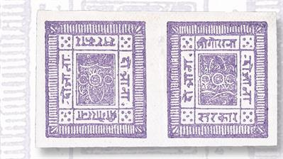 imperforate-tete-beche-pair-nepal-2a-stamp