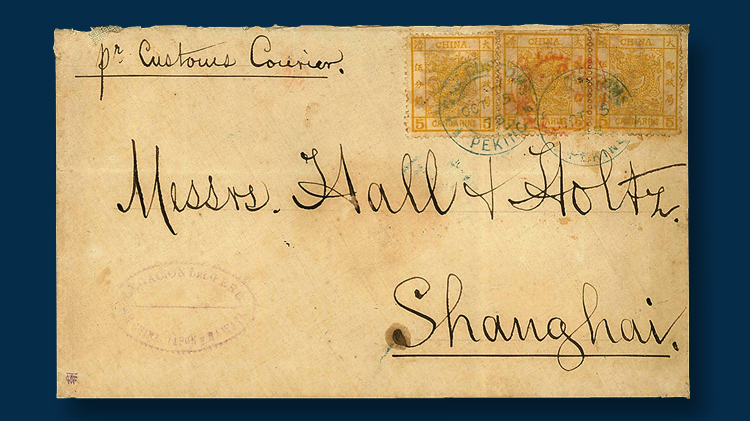 imperial-china-envelope