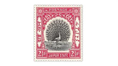 india-jaipur-1931-stamp