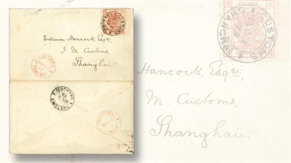 interasia-auction-1879-large-dragon-stamp-cover-taiwan