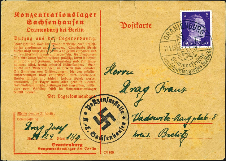 international-exhibitions-ken-lawrence-nazi-scourge-exhibit-cover