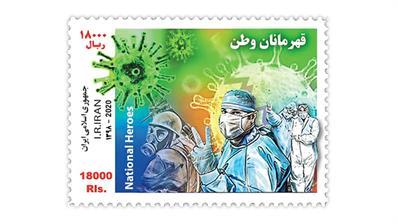 iran-2020-coronavirus-covid-19-stamp