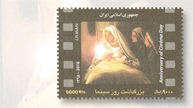 iran-cinema-day-religious-themed-stamp