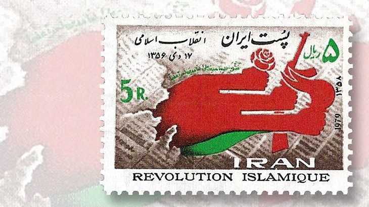 This 5-rial Iranian stamp was issued as part of a set of four stamps April 20, 1979, to commemorate the Islamic Revolution. The inscription on the stamp ...