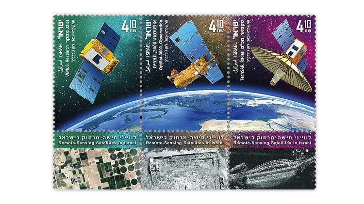 israel-2021-optsat-techsar-venus-remote-sensing-satellites-stamps