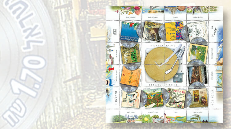 israel-album-covers-stamps