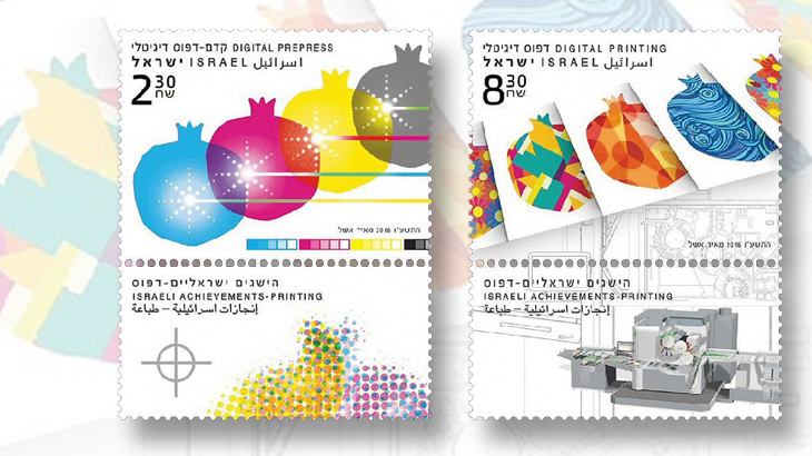 israel-digital-printing-achievements-stamps