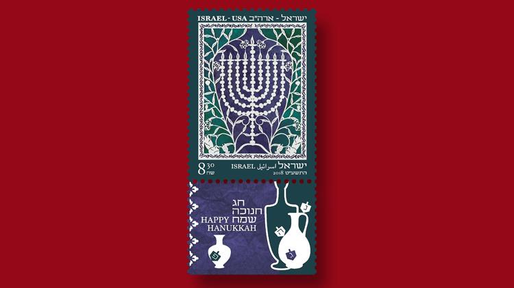 israel-hanukkah-2018-stamp