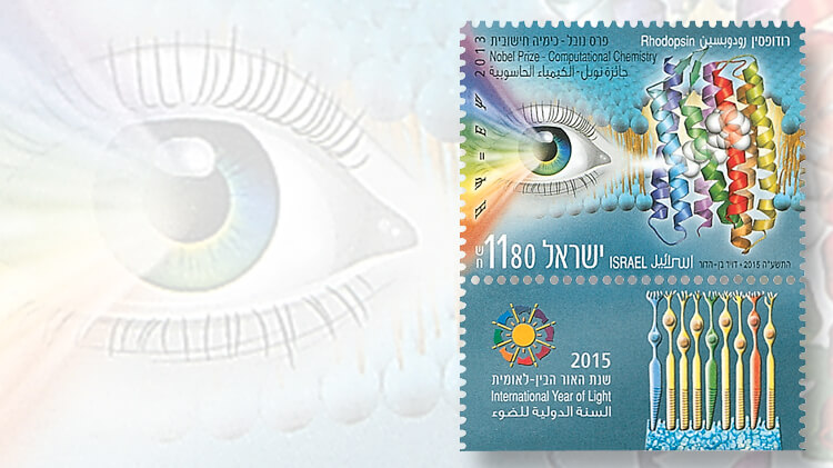 israel-international-year-of-the-light-stamp