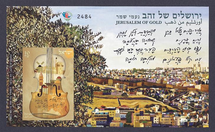 israel-show-1