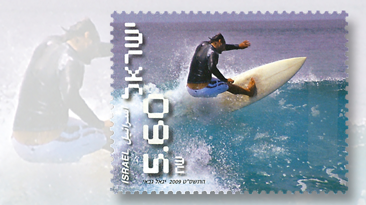 israel-surf-stamp