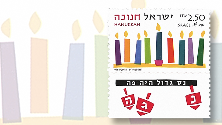 israeli-stamp-1996-united-state-joint-issue