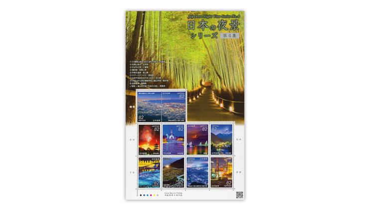 japan-2017-japan-night-stamps