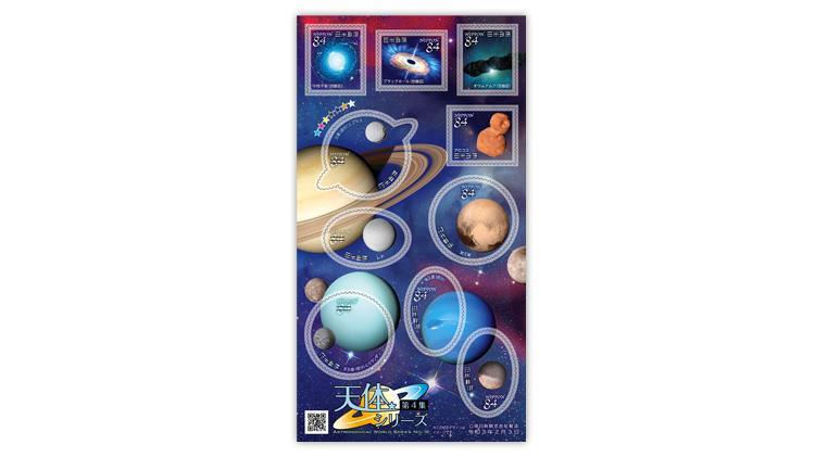 japan-2021-astronomical-world-pane-stamps