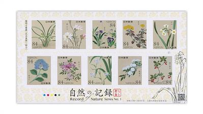 japan-2021-record-of-nature-flowers-stamps