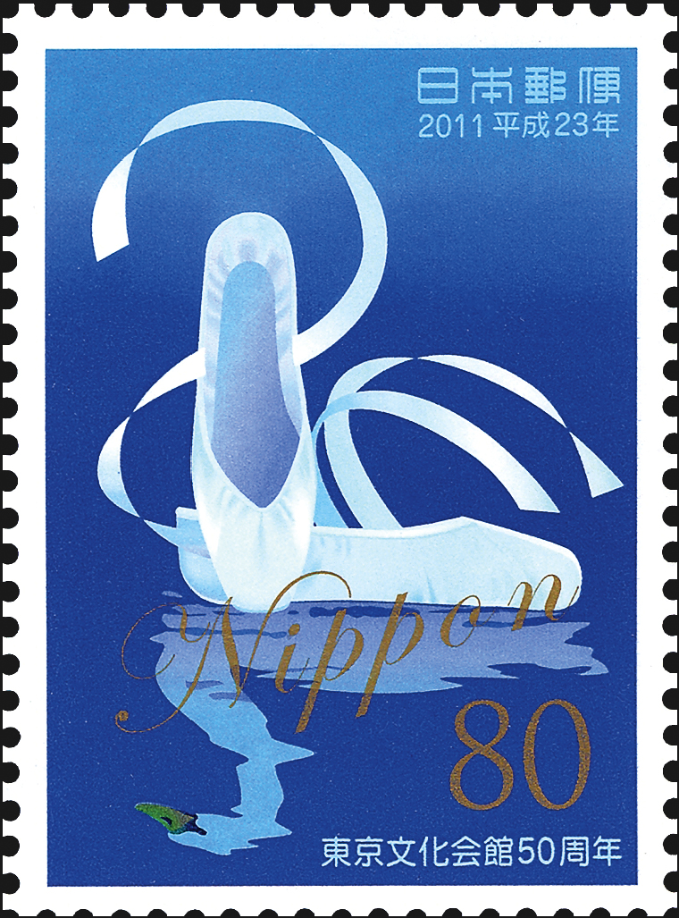 japan-ballet-shoe-stamp-2011