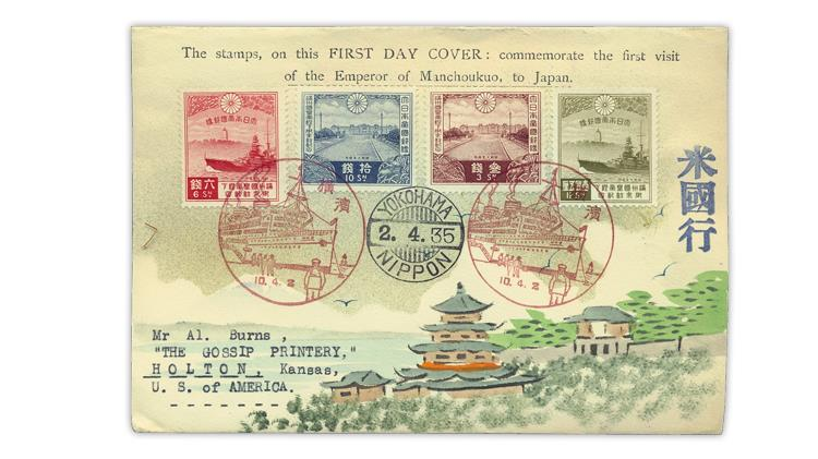 japan-karl-lewis-illustrated-first-day-cover