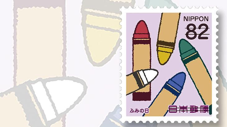 japan-letter-writing-day-crayons-stamp