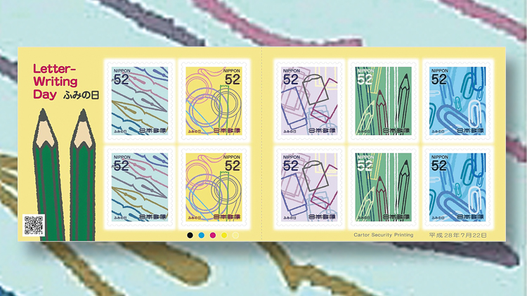 japan is celebrating letter writing day july 23 with panes of stamps showing utensils and other items that can be needed when writing letters by hand
