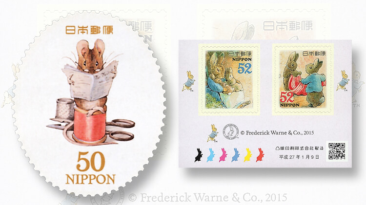 japan-peter-rabbit-stamps