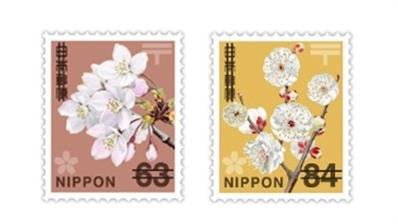 japan-post-rate-increase-stamps