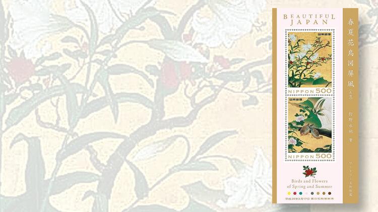 japan-spring-summer-flowers-souvenir-sheet
