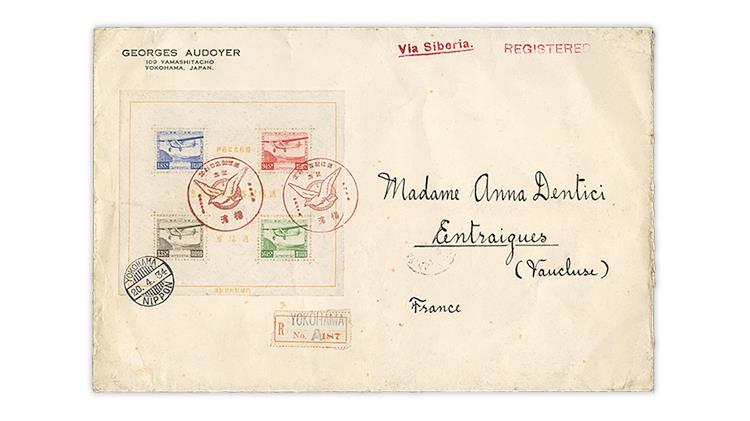 japanese-communications-commemoration-day-souvenir-sheet-1934-registered-cover