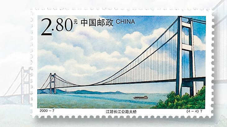 jiangyin-bridge-china-stamp