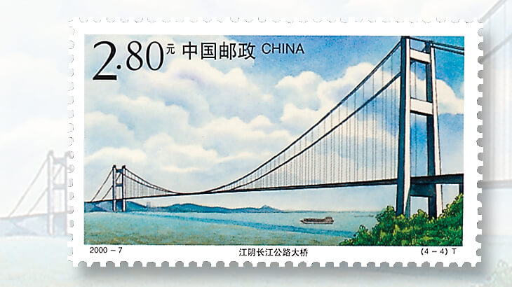 jiangyin-bridge-china-stamp