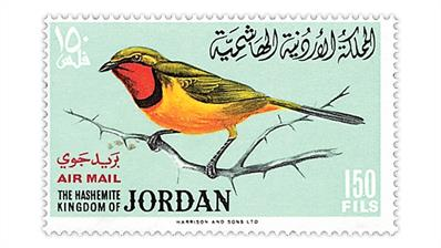 jordan-1964-birds-airmail-stamp