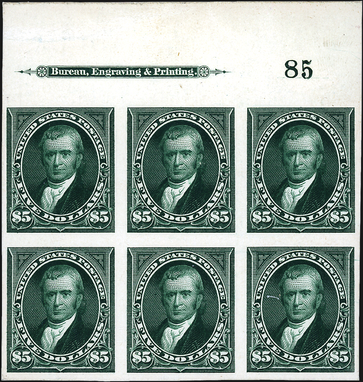kelleher-1894-five-cent-john-marshall-plate-block