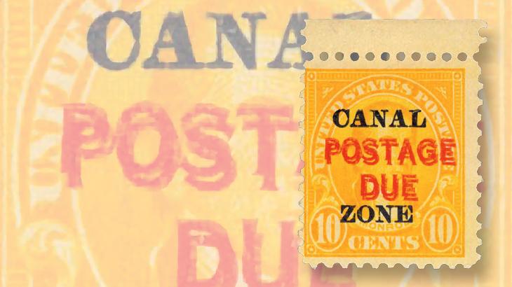 kelleher-auction-kuske-canal-zone-postage-due-double-overprint-error