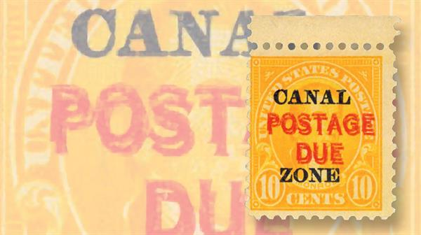 kelleher-auction-kuske-canal-zone-postage-due-double-overprint-error