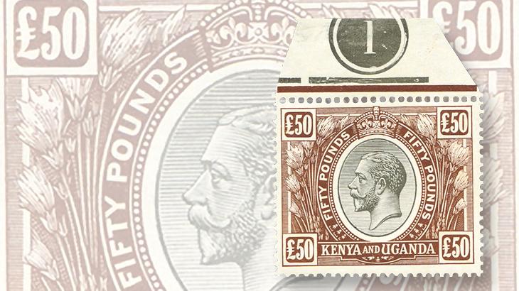kenya-and-uganda-postal-fiscal-stamp-feldman-auction-2015