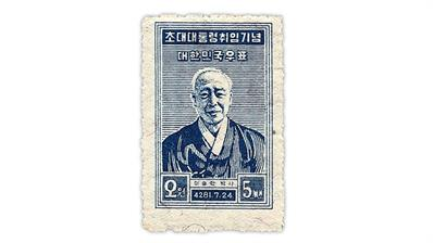 korea-1948-president-syngman-rhee-stamp