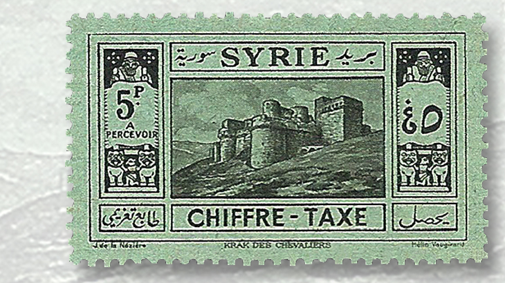 krak-des-chevaliers-castle-5-piaster-postage-due-stamp
