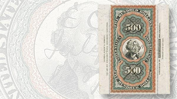 large-persian-rug-second-issue-revenue-stamp