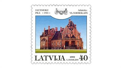 latvia-2002-jaunmoku-palace-stamp
