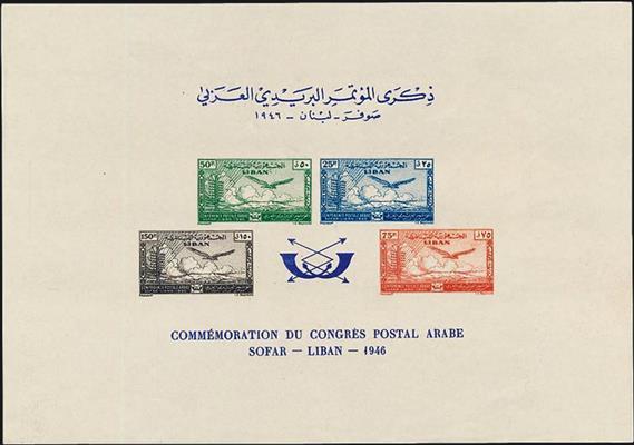 lebanese-airmail-souvenir-sheet