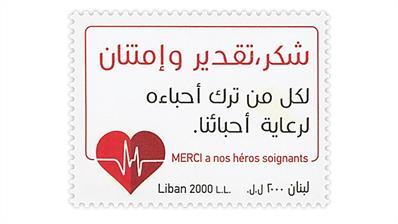 lebanon-coronavirus-caregivers-postage-stamp