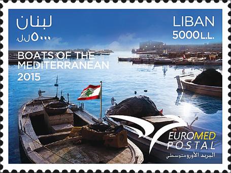 lebanon-euromed-boats-mediterranean-stamp-2015