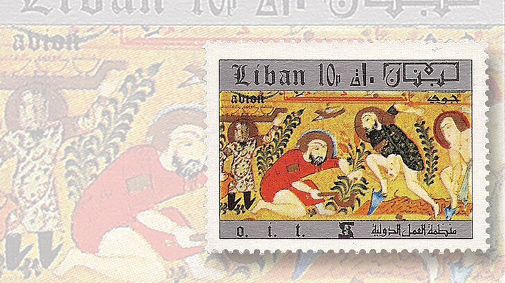 lebanon-international-labor-organization-airmail-stamp