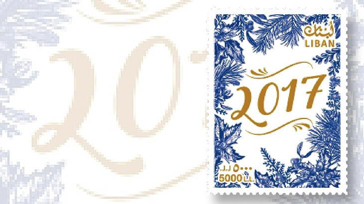 lebanon-new-year-2017-stamp